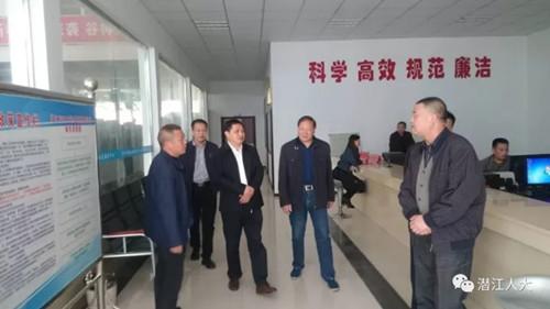 市人大常委会调研《湖北省农业机械化促进条例》实施情况