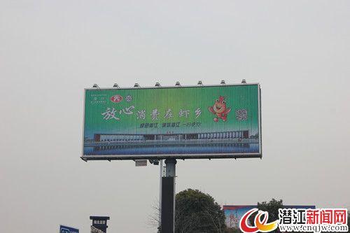 潜江全力打造虾-稻区域公用品牌