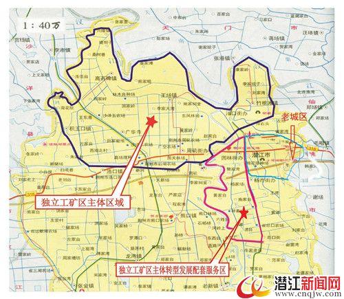 潜江市积极探索独立工矿区发展新路径