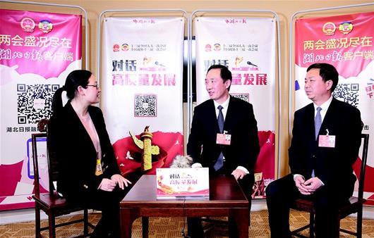 湖北日报对话潜江市市长龚定荣代表——