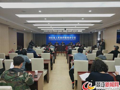 """第二届""""一会一节""""新闻发布会在汉举行"""