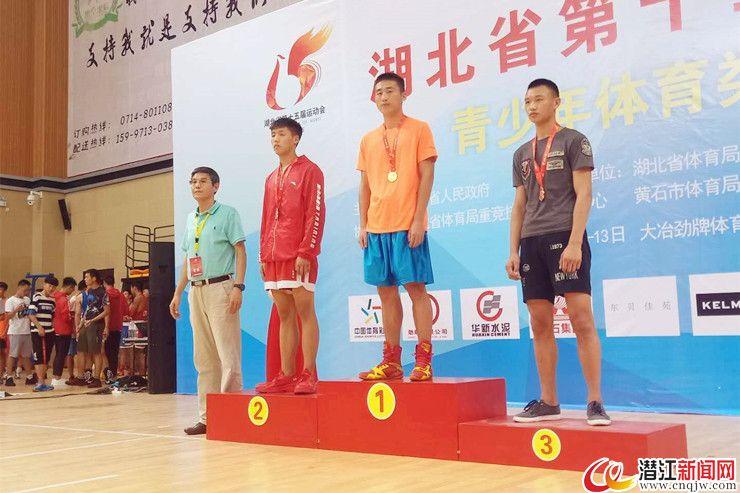 省运会拳击比赛收官 潜江小将李家豪勇摘桂冠