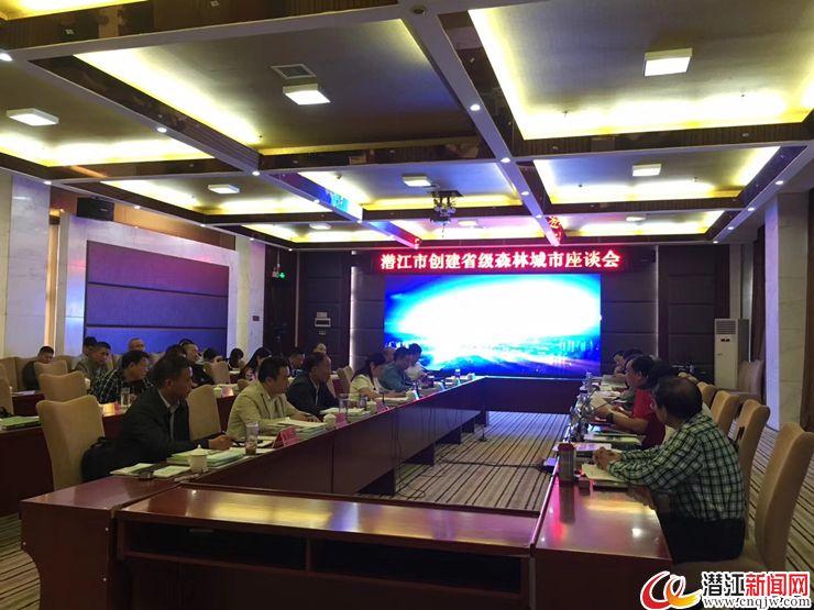 潜江省级森林城市创建工作通过验收
