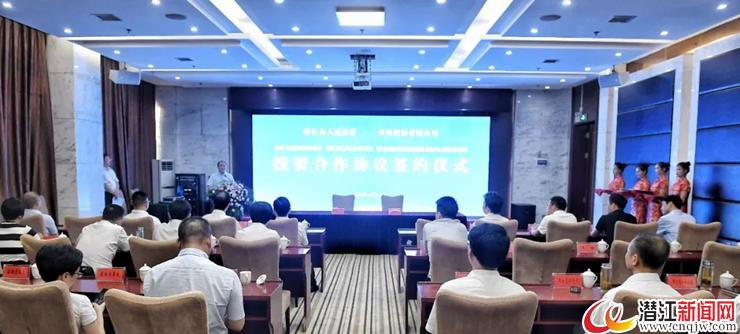 潜江与卓尔控股签署3个项目投资合作协议