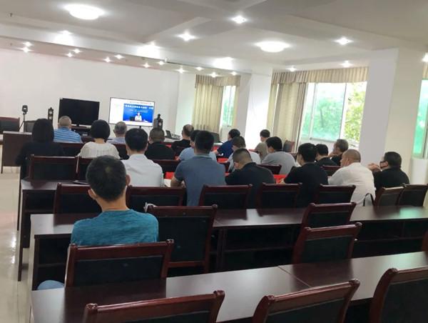 市人大常委会全体机关干部集中参加民法典网络视频学习讲座
