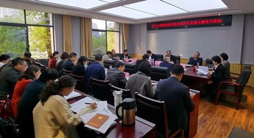 """市人大常委会机关:10月""""支部主题党日""""活动这样开展"""