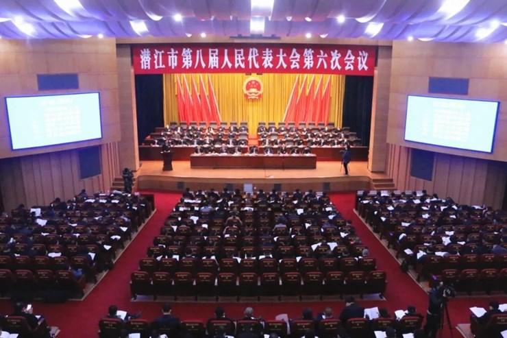市八届人大六次会议举行第二次全体会议