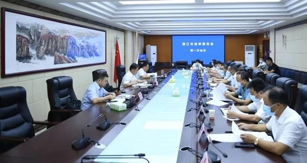 市选举委员会第一次会议召开